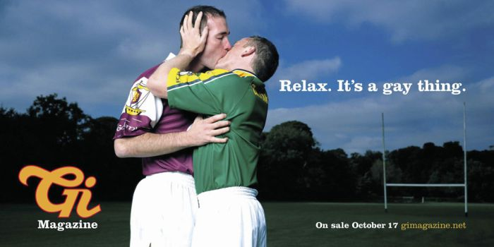 gay relax: